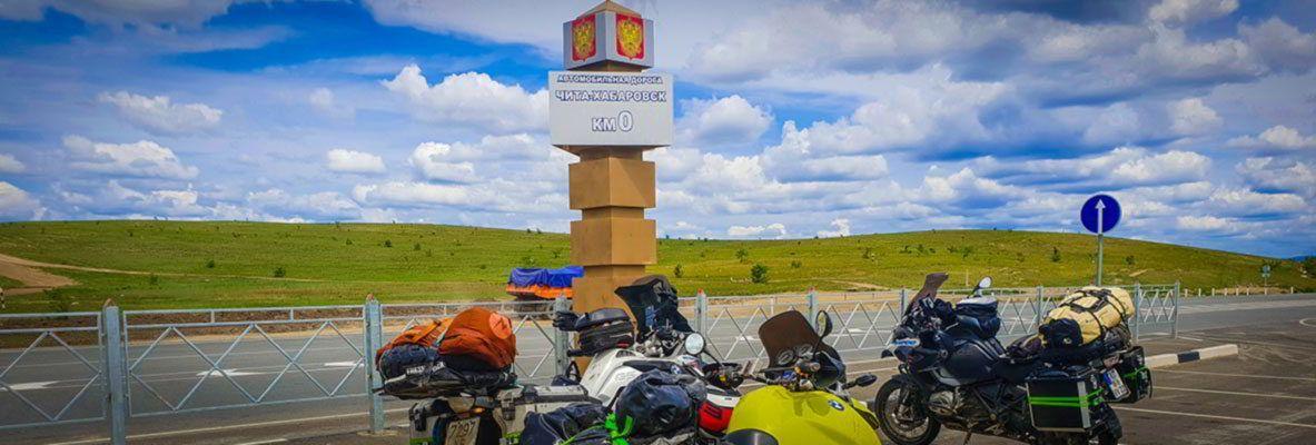 Motorradtour Ulaanbaatar – Vladivostok